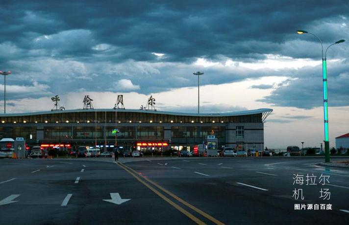 airportlogo