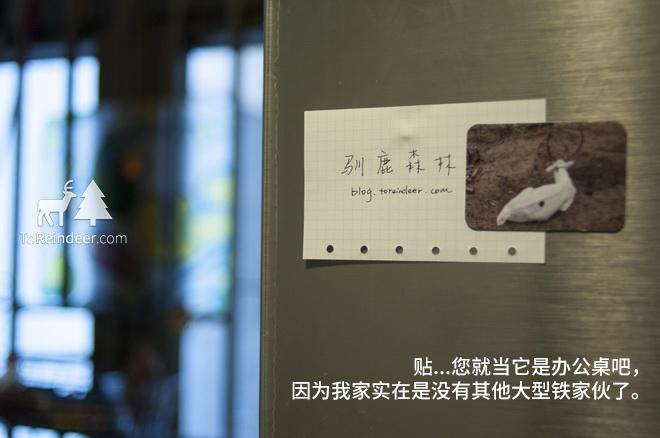 驯鹿森林小玩意{小玩意1#}驯鹿冰箱贴的图片 第6张