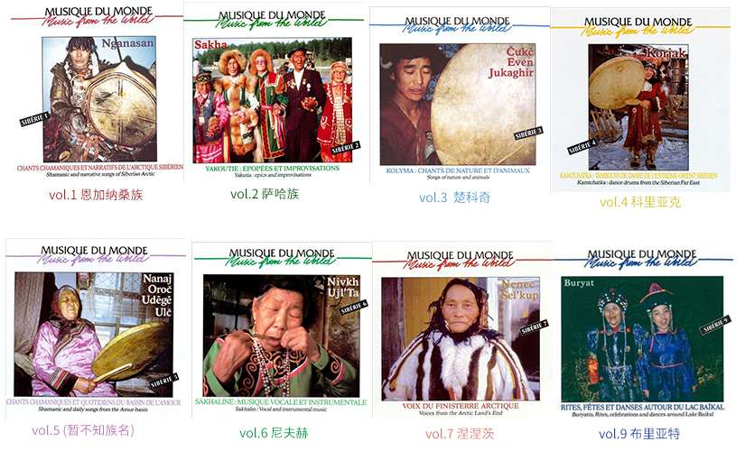 驯鹿森林音乐Nenets{音乐4#}泰加林游牧民族的祭祀音乐的图片 第2张