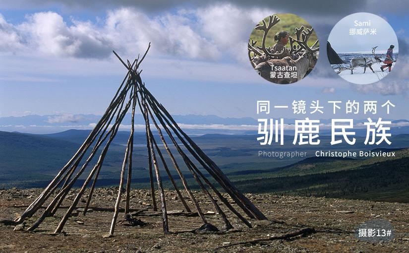 驯鹿森林电影/纪录片/舞台剧darkhad{纪录片21-4#} TAIGA 北蒙古生活 Ⅳ的图片 第6张