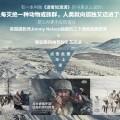 驯鹿森林电影/纪录片/舞台剧darkhad{纪录片21-3#} TAIGA 北蒙古生活 III的图片 第19张