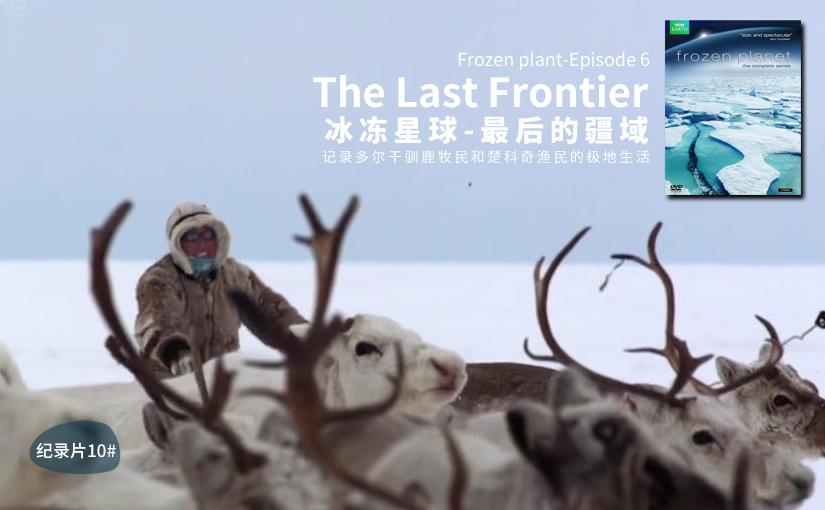 驯鹿森林电影/纪录片/舞台剧Becoming a Man: Tracking the White Reindeer{纪录片10#}冰冻星球之最后的疆域的图片