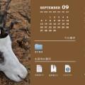 驯鹿森林小玩意使鹿部落{电脑壁纸9#}驯鹿森林全新设计 – 11月功能壁纸的图片 第2张