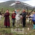 驯鹿森林电影/纪录片/舞台剧darkhad{纪录片21-4#} TAIGA 北蒙古生活 Ⅳ的图片 第19张