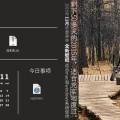 驯鹿森林电影/纪录片/舞台剧bbc{纪录片12#}BBC纪录片Wild China的图片 第10张
