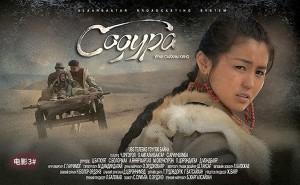 驯鹿森林电影/纪录片/舞台剧darkhad{纪录片21-3#} TAIGA 北蒙古生活 III的图片 第9张