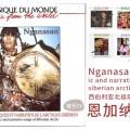 驯鹿森林音乐Nenets{音乐4#}泰加林游牧民族的祭祀音乐的图片 第5张